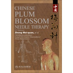 Chinese Plum Blossom Needle Therapy 3. udgave (engelsk)