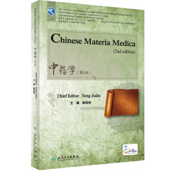 Chinese Material Medica 2nd Edition