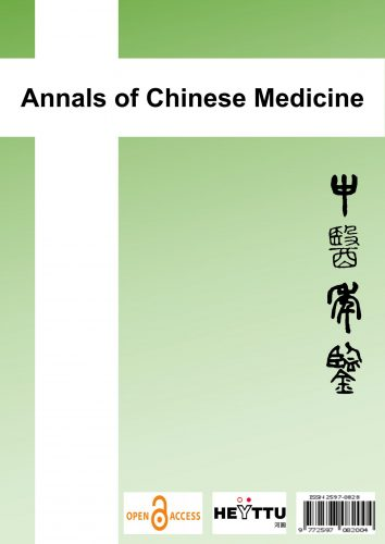 Annals of Chinese Medicine